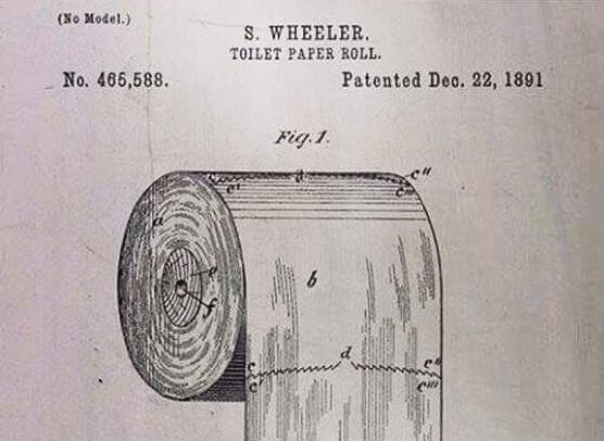 Патент на рулон туалетной туалетной бумаги