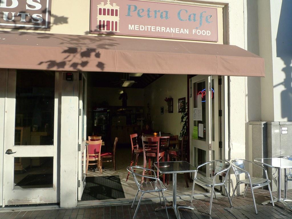 Petra Cafe Monterey Menu
