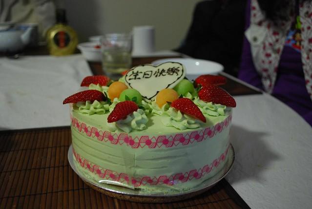 Carrington Cake Shop Opening Hours