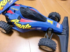 TAMIYA QD Avante | by kotaoue