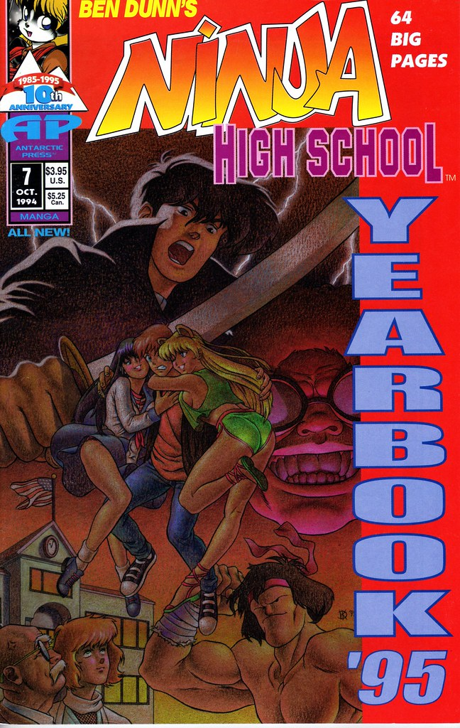 High School Book Cover : Ninja high school yearbook scan of comic book cover in