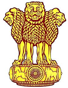 NATIONAL EMBLEM OF INDIA PDF DOWNLOAD