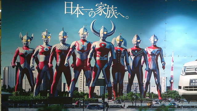 ultra family taro ace seven ultraman father mother dyna