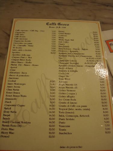Cafe Rome Menu Turlock