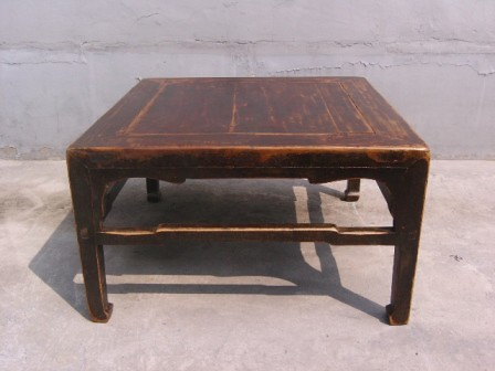 Superior ... Li9021 Antique Chinese Coffee Table | By Silk Road Collection
