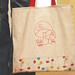 linen book bag--back