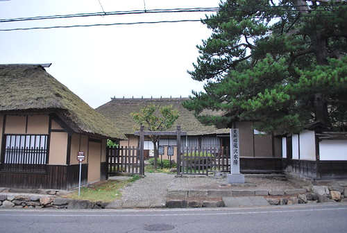 旧滝沢本陣 - the Aizu domain Takizawa headquarter