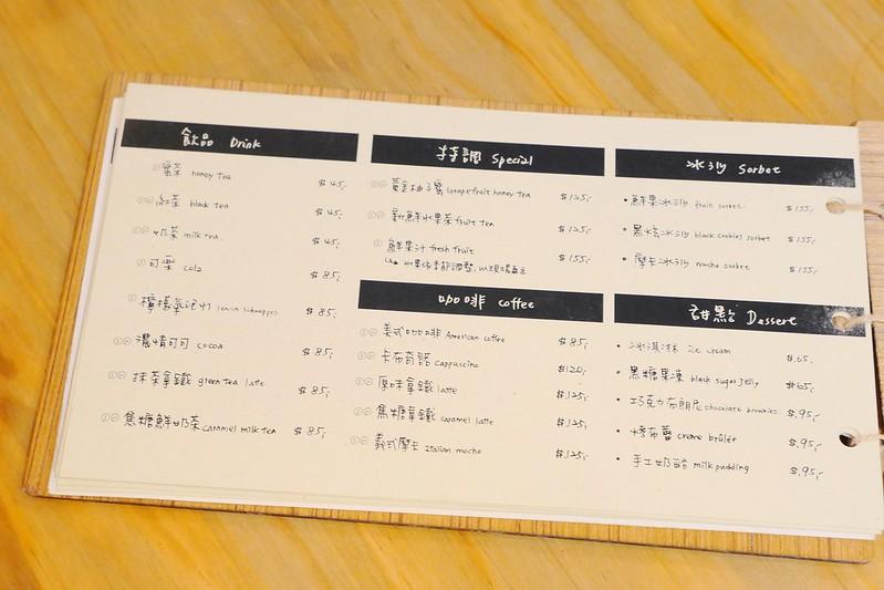 32168195434 769327770e c - 【熱血採訪】默爾義大利餐廳:漂亮歐風裝潢義式餐酒館 想吃義大利麵 燉飯 披薩 啤酒或焗烤通通有!