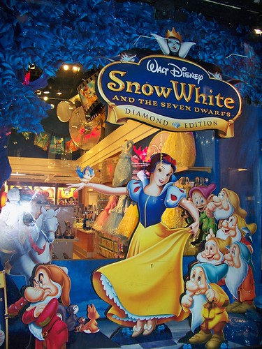 Snow White And The Seven Dwarfs Diamond Edition Dvd Releas