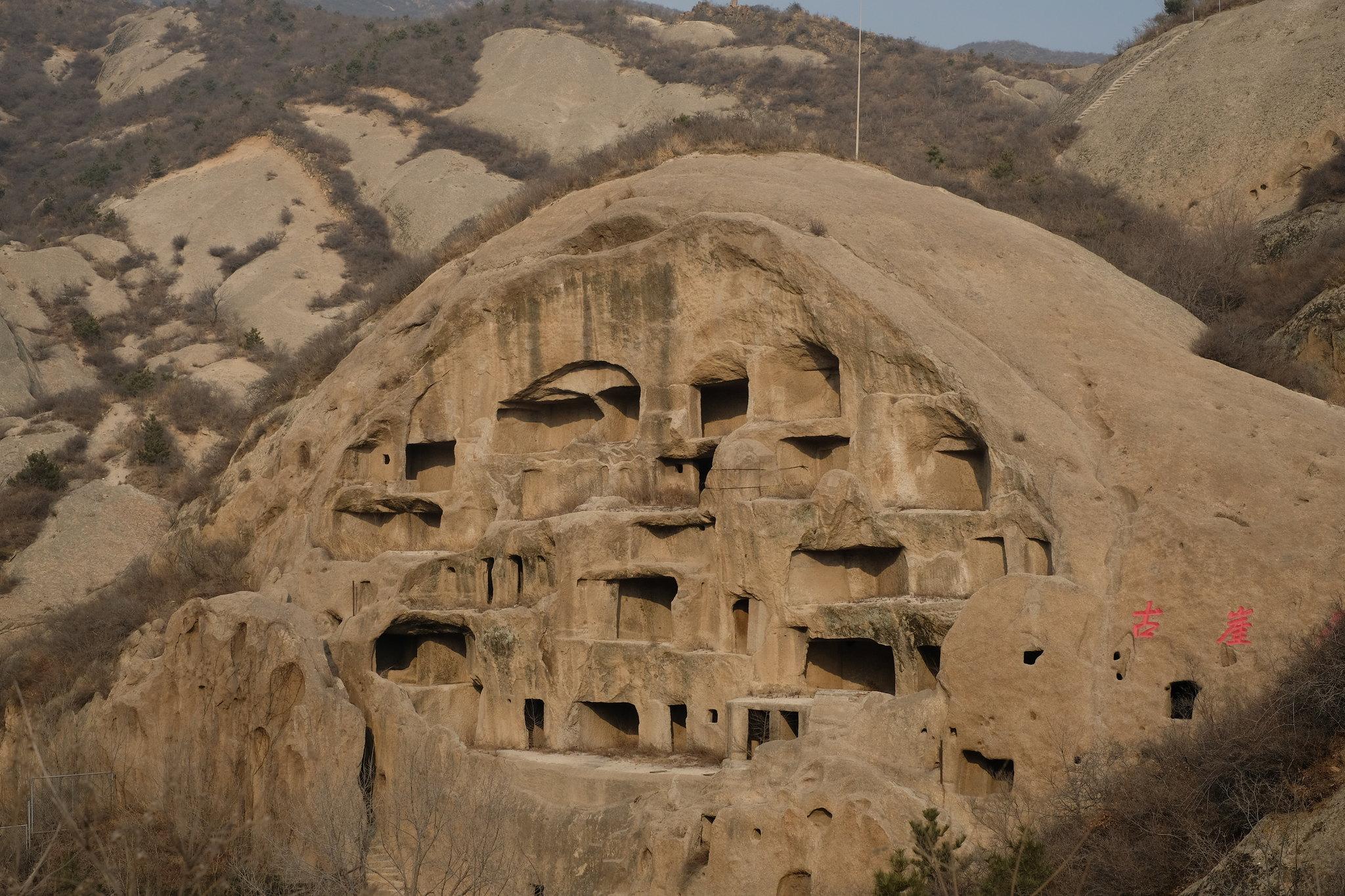 Höhlen in Beijing