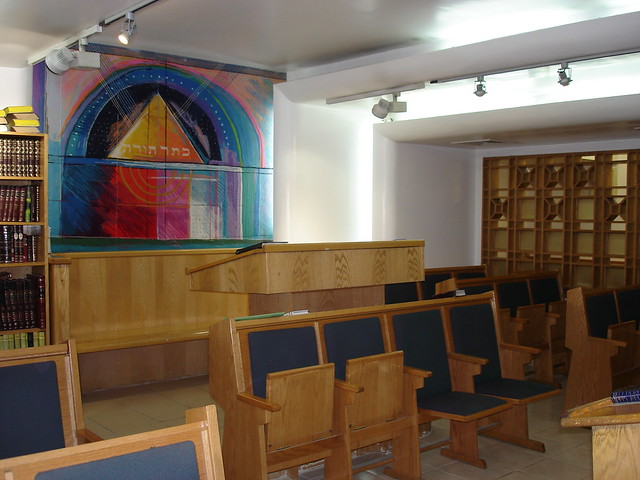malha mall synagogue main section flickr photo sharing