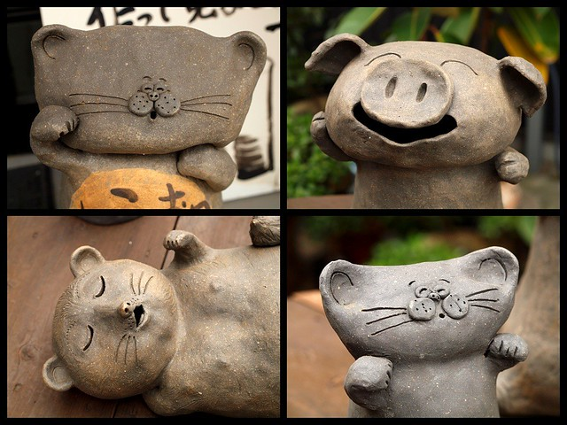 Tokoname Pottery Animals I A Variety Of The Local