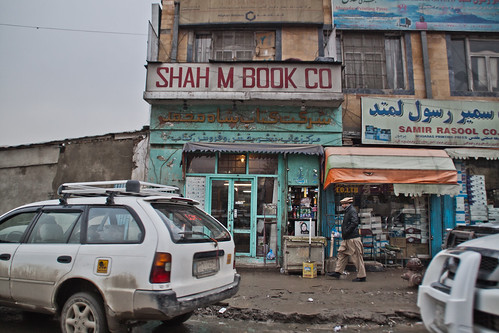 Shah M Books | by peretzp