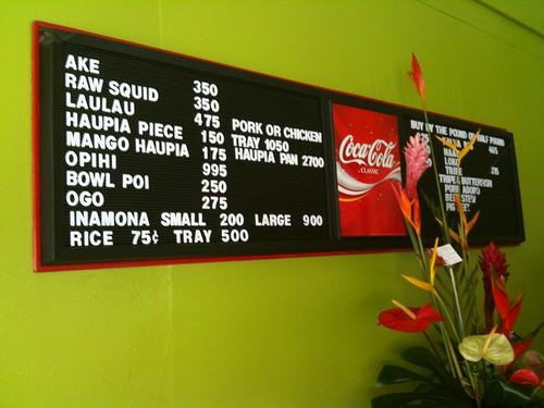 Hawaiian Food Near Me Open Now