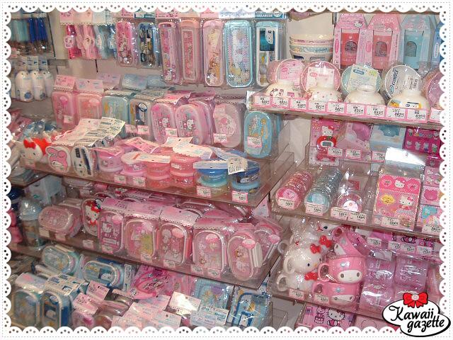 Sanrio Gift Gate - Ikebukuro