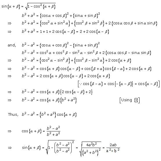 RD-Sharma-Class-11-Solutions-Chapter-7-Trigonometric-Ratios-Of-Compound-Angles-Ex-7.1-Q-28-1