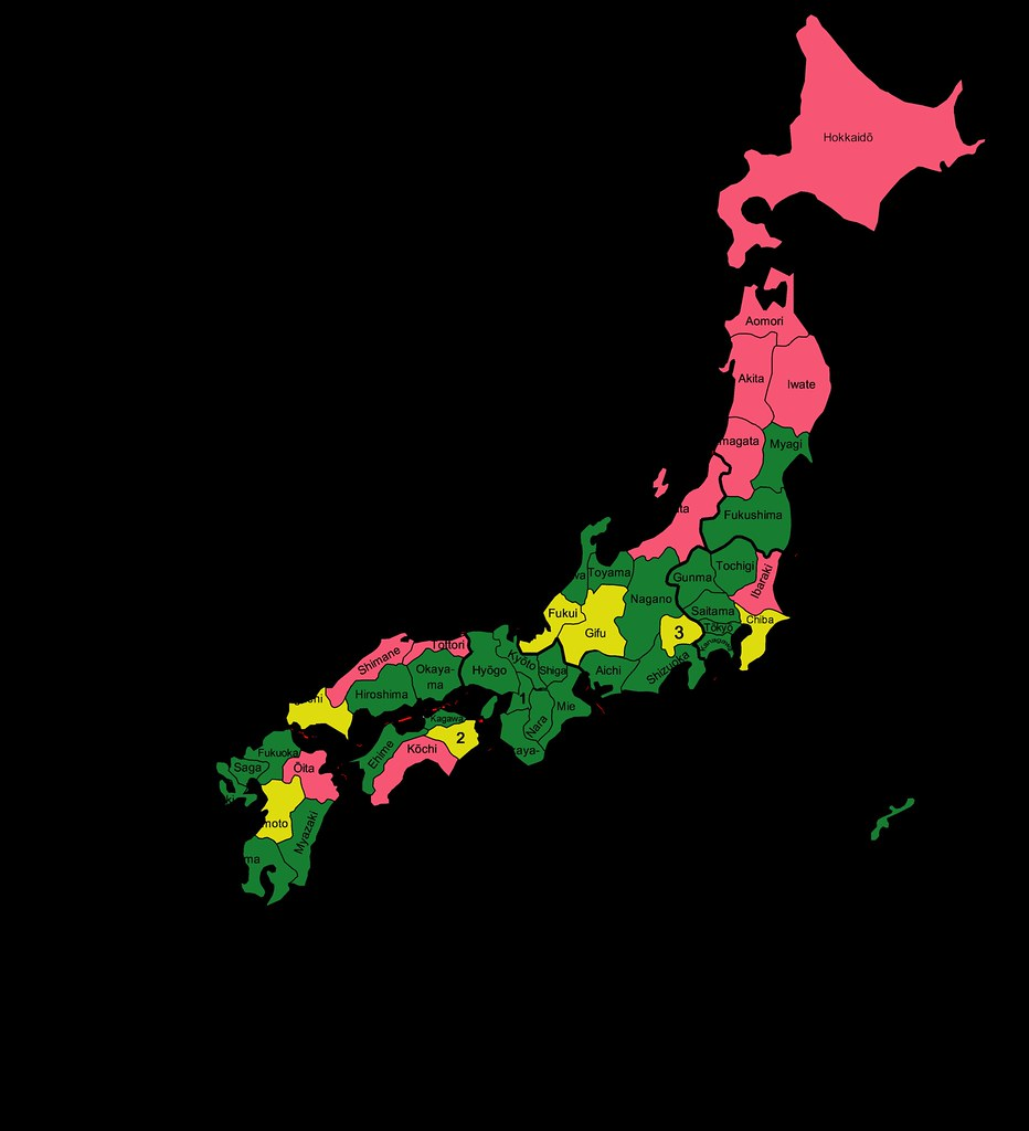 Japan_Prefectures2