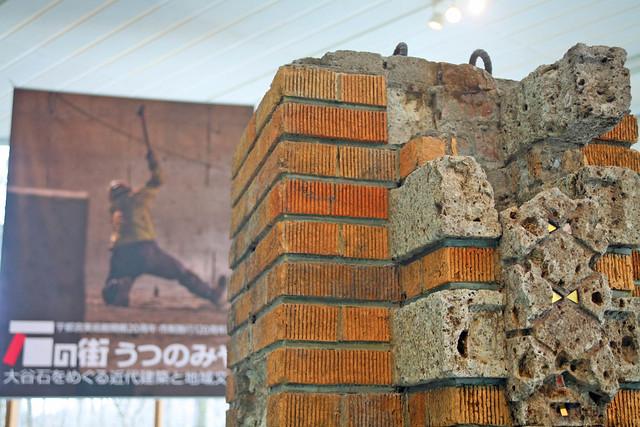 大谷石建造物旧・帝国ホテル ライト館柱2