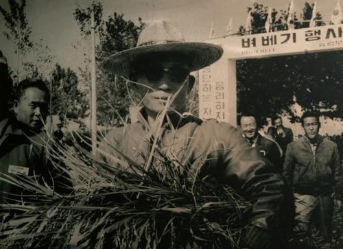 ky nguyen park chung hee ebook