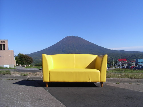Yellow Couch + Yotei | by thedailyenglishshow