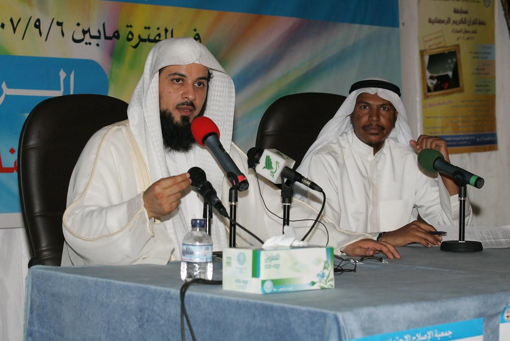 محاضرات محمد العريفي