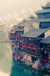 Fenghuang 6AM (Hunan) | by ⓨⓥⓔⓢ