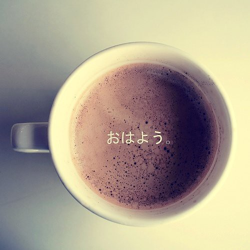 Good Morning In Japanese Yahoo : Good morning monday i have researched in the net on how