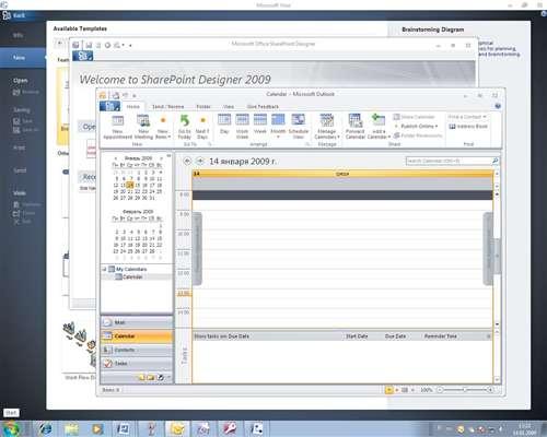 Sharepoint Designer   Bit Download