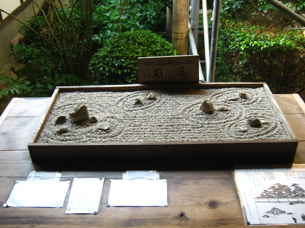 ... Mini Version Of The Ryōan Ji Zen Rock Garden | By ElCapitanBSC
