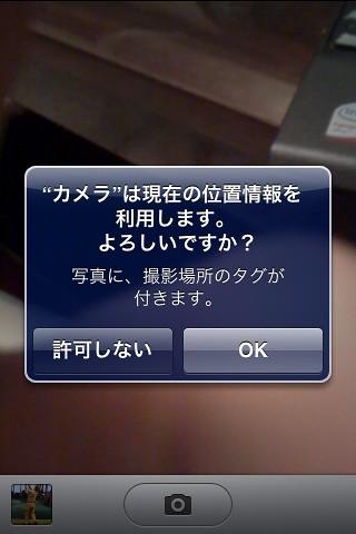 Geotag Photos Iphone