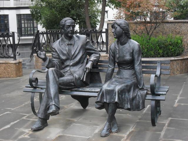 Park Bench Statue Felibrilu Flickr