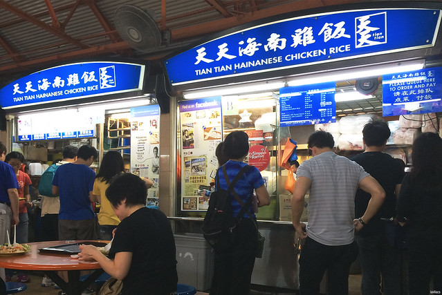 lavlilacs Singapore Chinatown Maxwell Food Center Tian Tian Chicken vendor