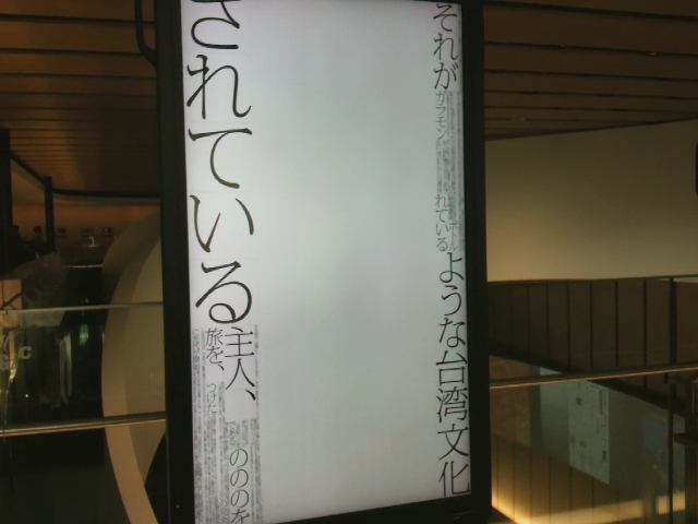 Fractal Typography