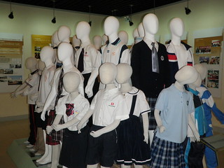 School Uniforms of Nanjing | by gceyre