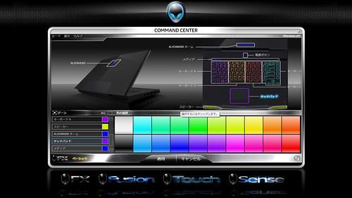 Alienware Laptop Colors Dell Alienware M15x Color