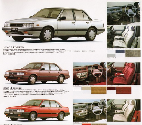 Isuzu J Car Aska A Page From The Jdm Brochure Most Japane Flickr