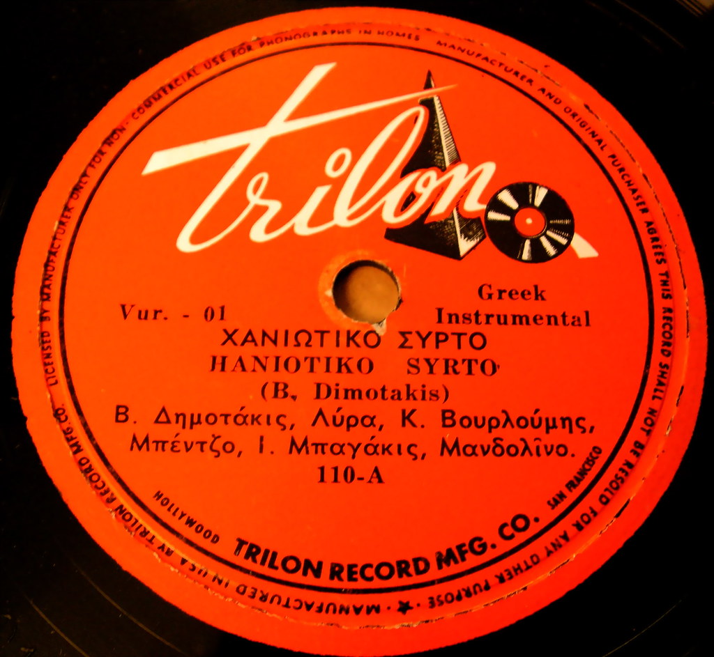 Trilon vintage record label sally mcburney flickr for Classic house record labels