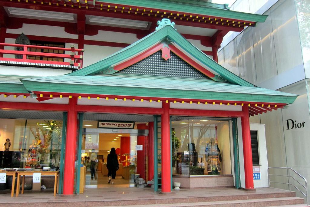 Tokyo - Shinjuku: Oriental Bazaar