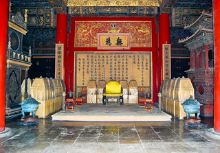One of the many throne rooms in the Forbidden City | by Tolka Rover