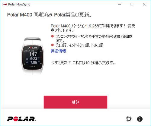 Polar M400 update