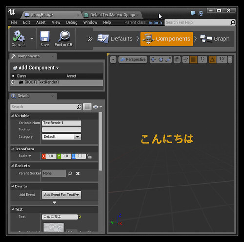 Text Render Componentで日本語を表示する - Happy My Life