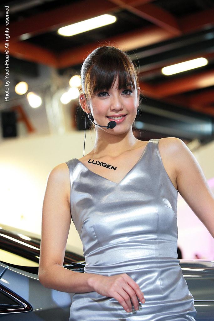 18Th Taipei Intl Auto Show 2010  Luxgen Show Girl  Flickr-7049