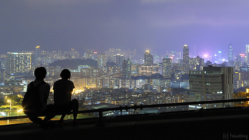 Lung Cheung Road Lookout