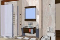 Desain Kamar Mandi Komposisi Shower Tray Wastafel dan Toil ...