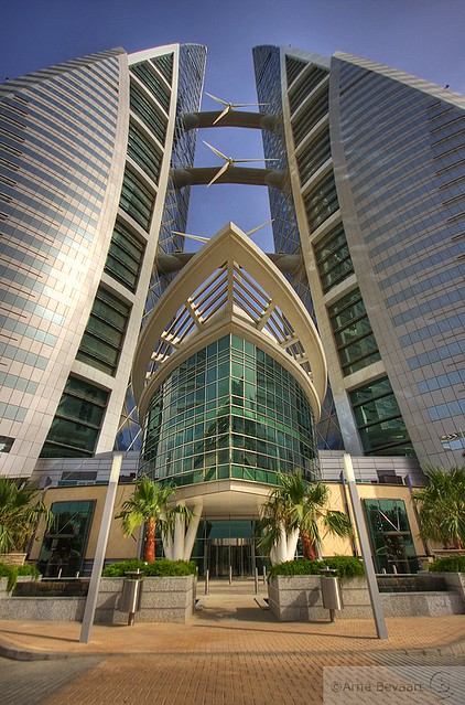 Bahrain world trade center bahrain world trade center for United international decor bahrain