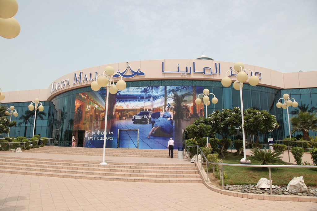 Image result for abu dhabi marina mall