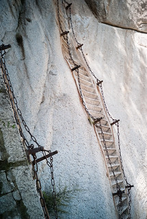Rock stairs | by gambass