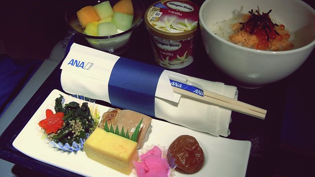 Business Class Inflight Meal - All Nippon Airways