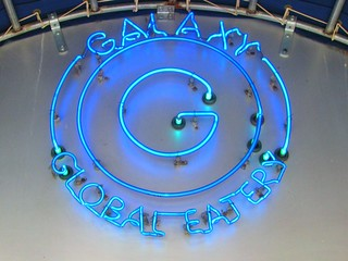 Galaxy Global Eatery | by edenpictures