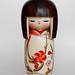 Kokeshi doll - Harunoyume (春の夢)